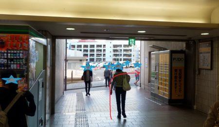 町田駅出口