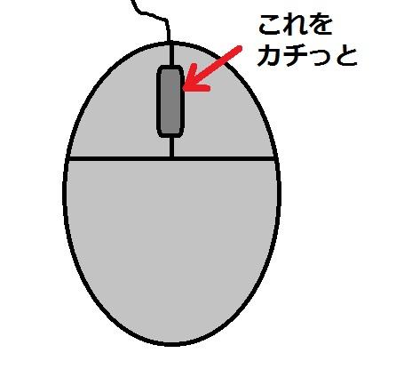 マウス01