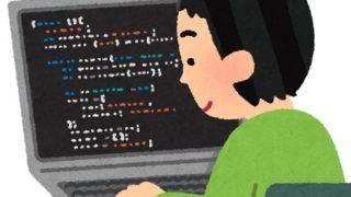 プログラミング01