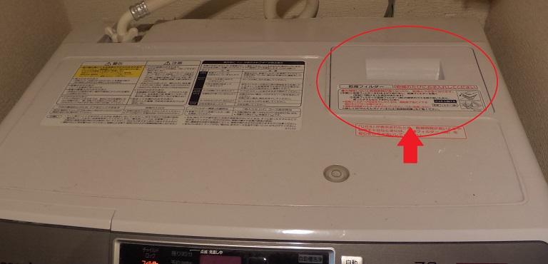 Panasonic洗濯機上面01