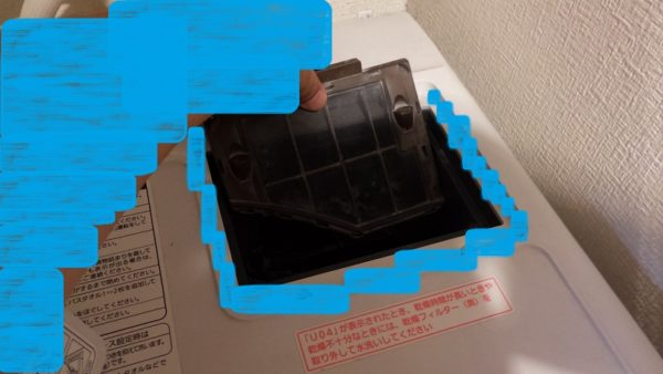 panasonic洗濯機フィルター取り外し01