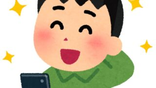 newphone01