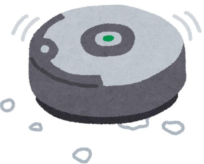 ロボット掃除機01