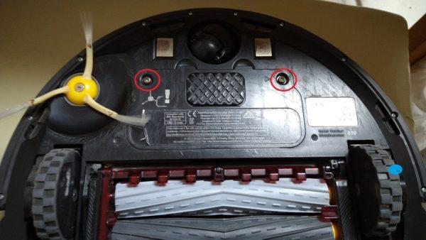 ルンバ電池ネジ01