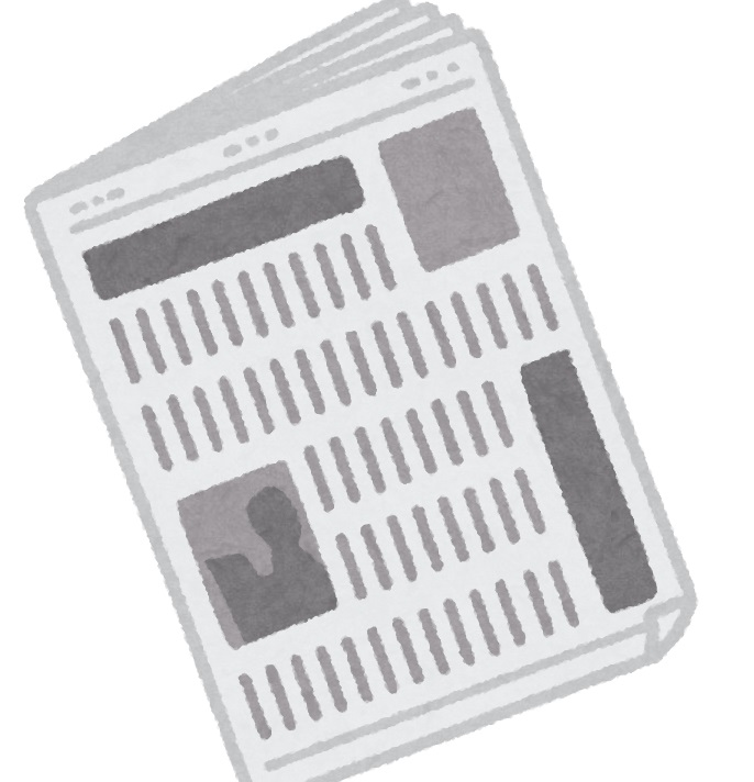 新聞紙01