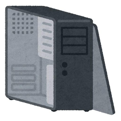 PCケース01