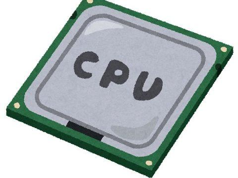 CPU01