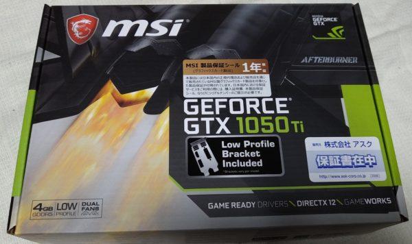 GTX1050Ti01