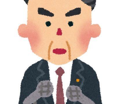 政治家会見01