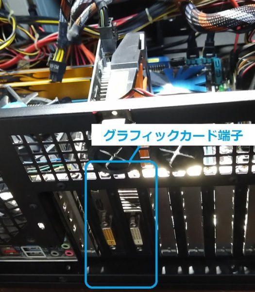 PCIe干渉02
