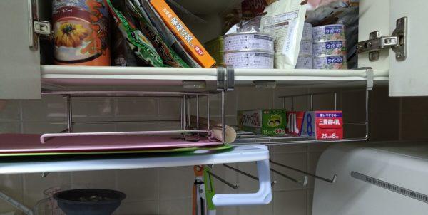 キッチン棚ぶら下げ式01